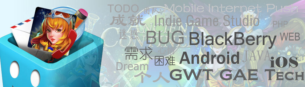 Developer Blog-开发者日志
